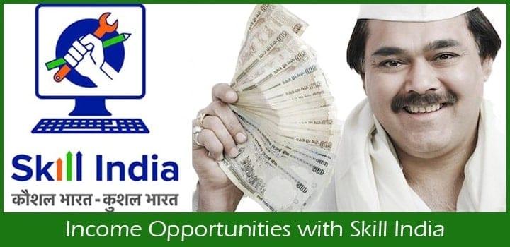 skill_india_income_opportunity