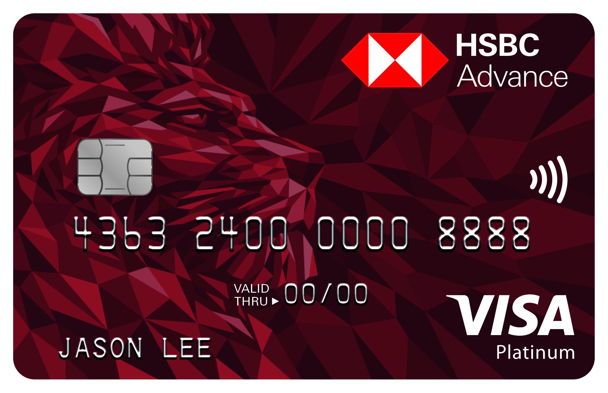 Tarjeta HSBC Advance Visa Platinum