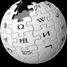Investigación en línea de WIkipedia