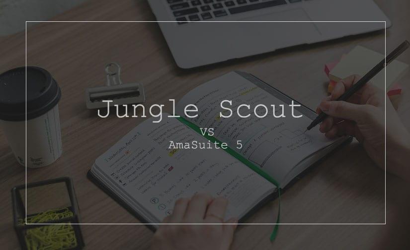 jungle_scout_vs_amasuite