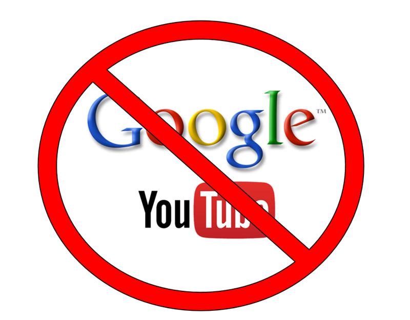 eliminar anuncios de gdn y youtube